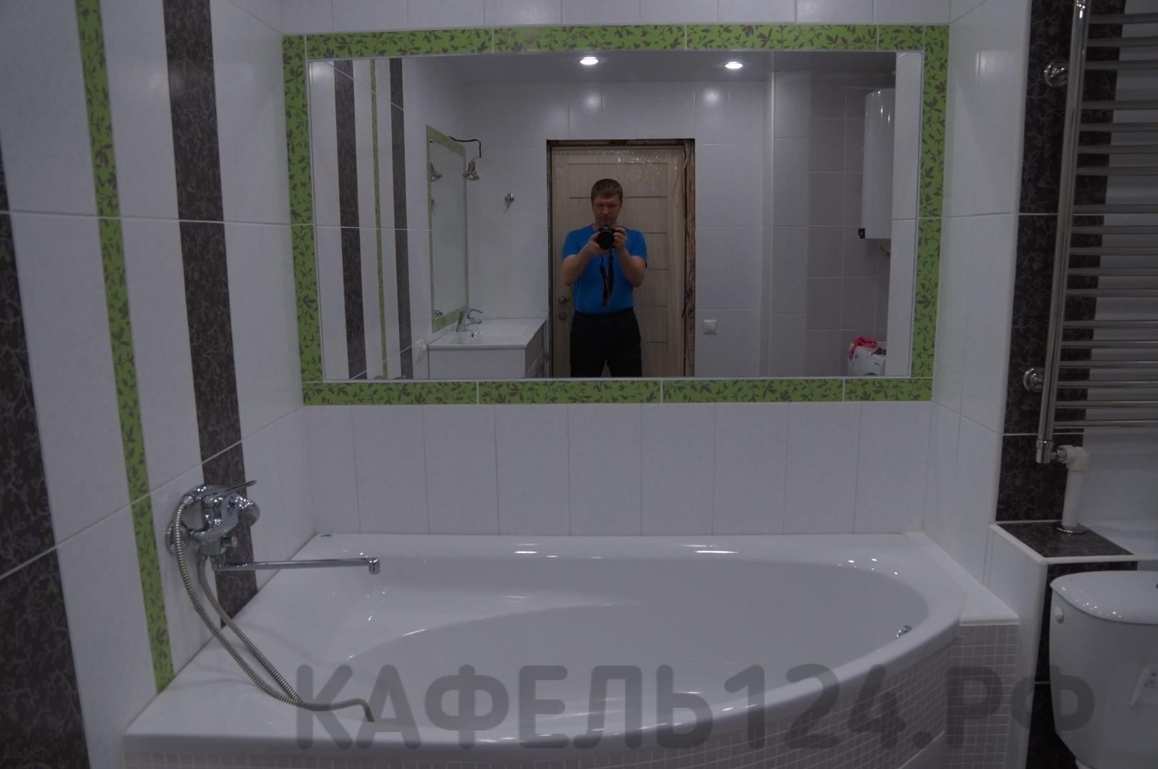 Копылова 36